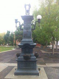 McIntyre Fountain